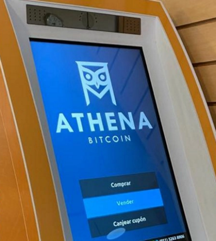 1500 distributeurs automatiques de Bitcoin bientôt au Salvador
