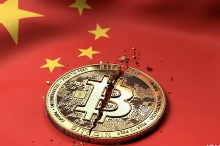 La Chine fait de nouveau chuter le cours du Bitcoin