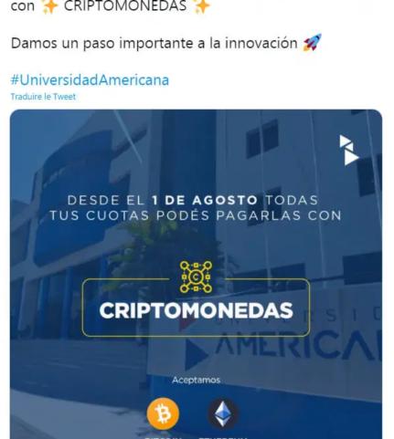 Les cryptomonnaies débarquent à l'Université