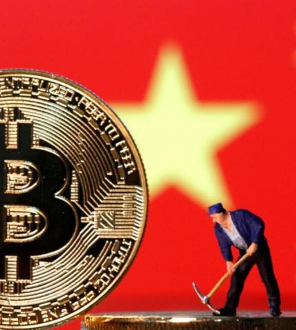 Cryptomonnaies en Chine : un fabricant de logiciels a fermé