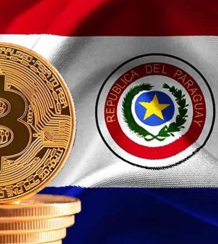 Le projet de loi Bitcoin sera présenté le 14 juillet au Paraguay
