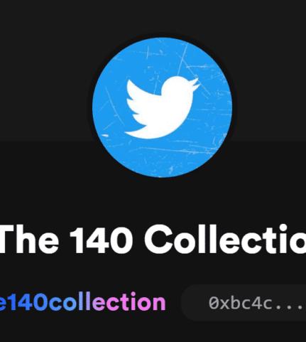 Twitter lance une collection de NFT