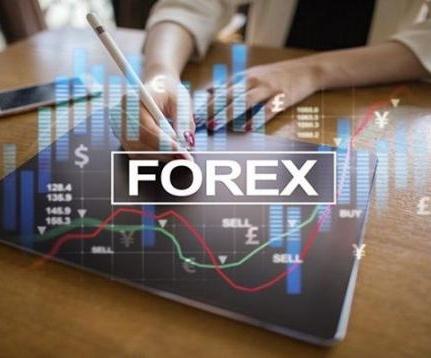 Comment se passe le Forex ?