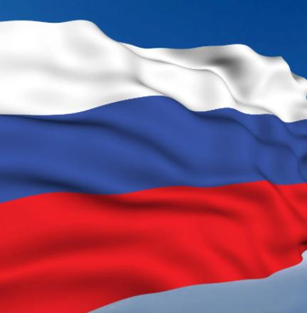 Russie : Vladimir Poutine serait-il favorable aux modes de paiement en cryptomonnaies ?